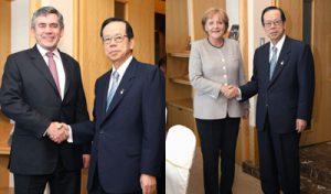 7月7日は何の日【福田康夫首相】英独首脳と会談
