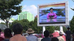 7月4日は何の日【北朝鮮】弾道ミサイルを発射