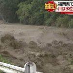7月5日のできごと(何の日)【福岡県・大分県】記録的大雨