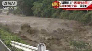 7月5日は何の日【福岡県・大分県】記録的大雨