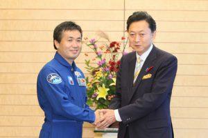 10月1日は何の日【若田光一宇宙飛行士】鳩山由紀夫首相を表敬訪問
