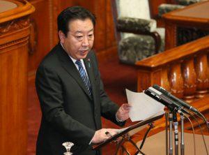 11月2日は何の日【野田佳彦首相】一票の格差と定数削減「同時に結論」