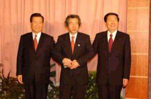 11月5日は何の日【小泉純一郎首相】中韓首脳と会談