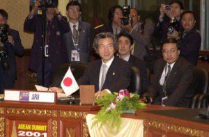 11月6日は何の日【小泉純一郎首相】「ASEAN重視は不変」