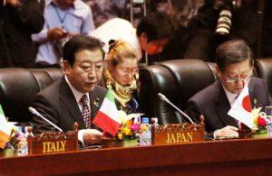 11月6日は何の日【野田佳彦首相】中国と尖閣問題で応酬