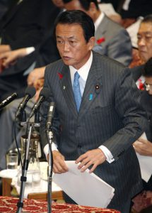 10月6日は何の日【麻生太郎首相】追加景気対策に前向き
