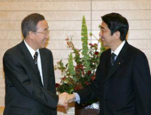 11月6日は何の日【安倍晋三首相】韓国・潘基文外交通商相と会談