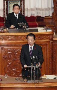 10月7日は何の日【菅直人首相】解散考えず