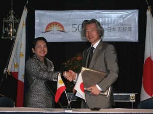 9月9日は何の日【小泉純一郎首相】フィリピン・アロヨ大統領と会談
