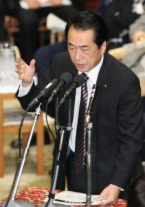 11月8日は何の日【菅直人首相】「石にかじりついてでも頑張りたい」