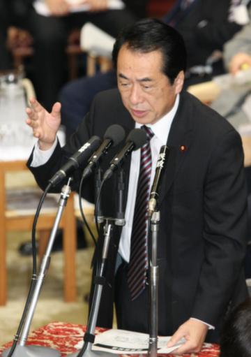 11月8日のできごと(何の日)【菅直人首相】「石にかじりついてでも頑張りたい」