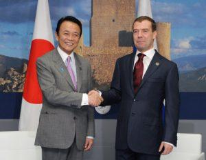 7月9日は何の日【麻生太郎首相】ロシア・メドベージェフ大統領と会談