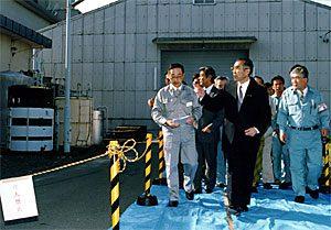 10月6日は何の日【小渕恵三首相】茨城県東海村を視察