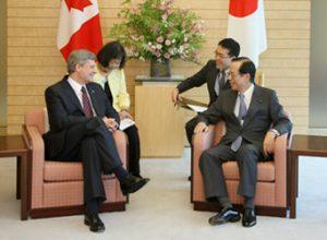 7月10日は何の日【福田康夫首相】カナダ・ハーパー首相と会談
