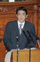 9月10日は何の日【安倍晋三首相】所信表明演説