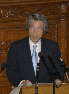 10月12日は何の日【小泉純一郎首相】「郵政改革は正念場」