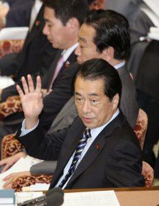 10月13日は何の日【菅直人首相】小沢氏国会招致「意向沿わない判断も」