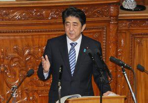 10月15日は何の日【安倍晋三首相】成長戦略実行へ決意