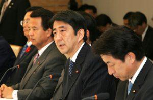 10月16日は何の日【安倍晋三首相】拉致被害者全員の帰国を要求