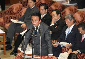 10月17日は何の日【麻生太郎首相】海賊対策に海自活用を検討