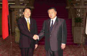 10月13日は何の日【森喜朗首相】中国・朱鎔基首相と会談