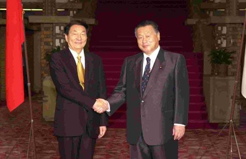 10月13日のできごと(何の日)【森喜朗首相】中国・朱鎔基首相と会談