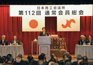 9月16日は何の日【菅直人首相】為替介入「断固たる措置を継続」