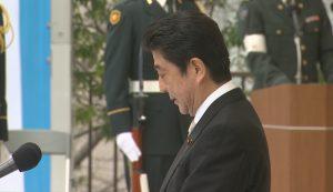 10月22日は何の日【安倍晋三首相】殉職自衛官を追悼