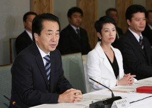 10月20日は何の日【菅直人首相】存在理由のない特会廃止