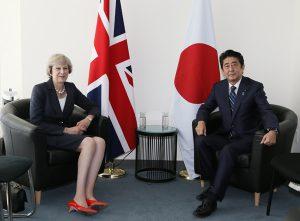 9月20日は何の日【安倍晋三首相】英・メイ首相と会談