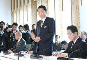 10月22日は何の日【鳩山由紀夫首相】国民目線で歳出削減