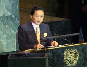 9月22日は何の日【鳩山由紀夫首相】温室ガス25%削減を表明
