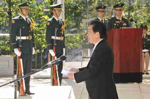 10月23日のできごと(何の日)【菅直人首相】自衛隊殉職隊員追悼式に参列