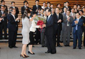 9月24日は何の日【福田内閣】総辞職
