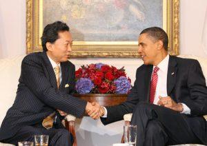 9月23日は何の日【鳩山由紀夫首相】米・オバマ大統領と会談