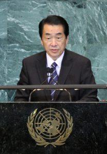 9月25日は何の日【菅直人首相】「核なき世界」へ決意