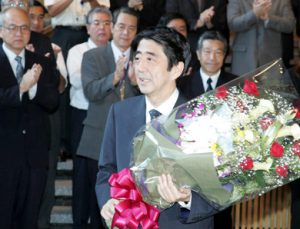 9月25日は何の日【安倍内閣】総辞職