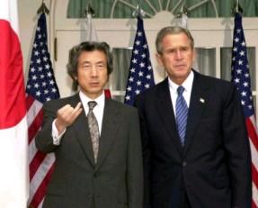 9月25日は何の日【小泉純一郎首相】米・ブッシュ大統領と会談