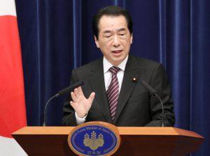 8月26日は何の日【菅直人首相】退陣表明