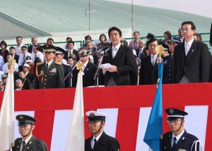 10月26日は何の日【安倍晋三首相】航空観閲式に出席