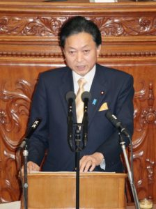 10月26日は何の日【鳩山由紀夫首相】所信表明演説