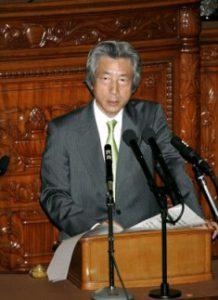 9月26日は何の日【小泉純一郎首相】所信表明演説