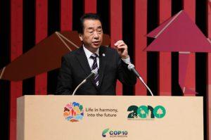 10月27日は何の日【菅直人首相】途上国の生態系保護に1600億円支援