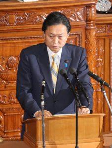10月28日は何の日【鳩山由紀夫首相】ムダ削減で財源確保