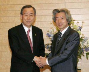 10月28日は何の日【小泉純一郎首相】韓国・潘基文外交通商相と会談
