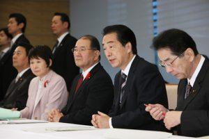 10月28日は何の日【菅直人首相】社会保障改革「50年の展望を」