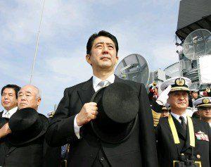 10月29日は何の日【安倍晋三首相】海自観艦式で初訓示