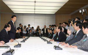 9月29日は何の日【鳩山由紀夫首相】拉致被害者家族らと面会