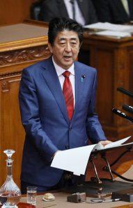 9月29日は何の日【安倍晋三首相】自民憲法草案固執せず