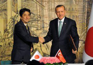 10月29日は何の日【安倍晋三首相】トルコ・エルドアン首相と会談